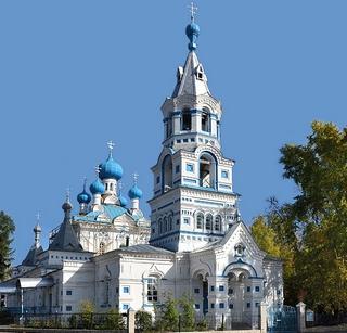 Покровская